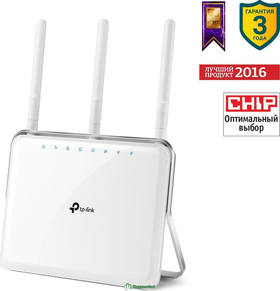 TP-Link Archer C9 маршрутизатор