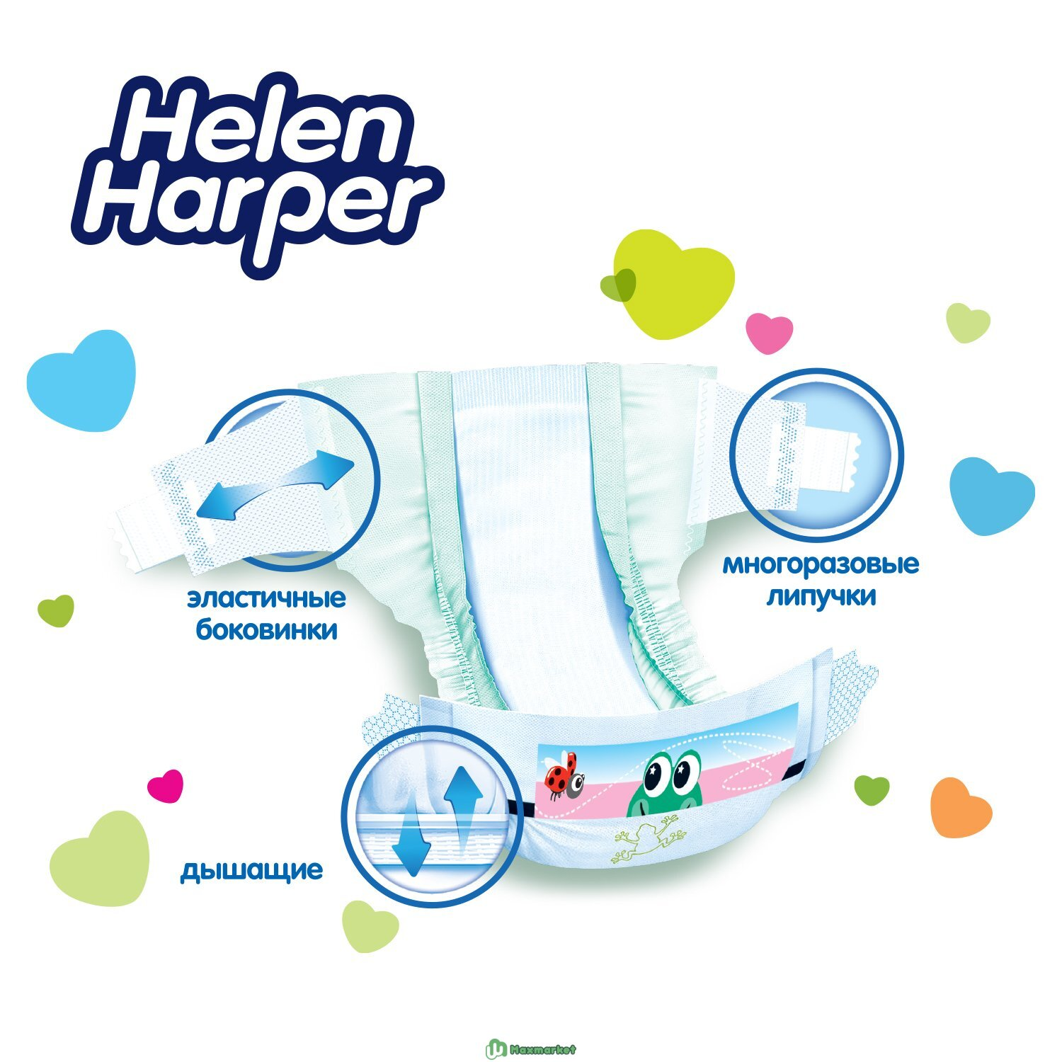 Подгузники Helen Harper Soft and Dry Junior 11-25кг 60шт